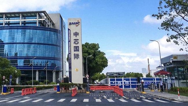 중국 최대 파운드리 기업인 SMIC의 상하이 본사 모습. [위키피디아]