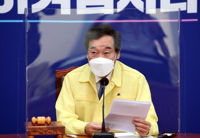 더불어민주당 이낙연 대표가 9월 14일 오전 국회에서 열린 최고위원회의에서 발언하고 있다. [뉴스1]