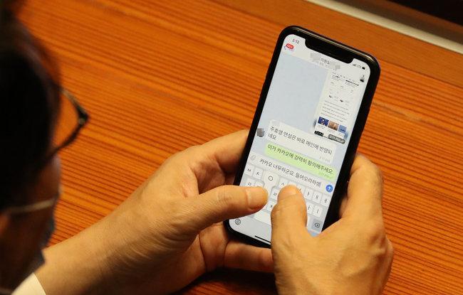 더불어민주당 윤영찬 의원이 9월 8일 국회에서 휴대전화로 메신저 대화를 주고받고 있다. [동아일보DB]