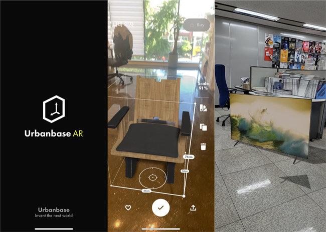 '어반베이스'의 3D 홈디자인 서비스를 활용하면 가상으로 제품을 배치하고 사이즈를 파악할 수 있다. [어반베이스 화면 캡처]