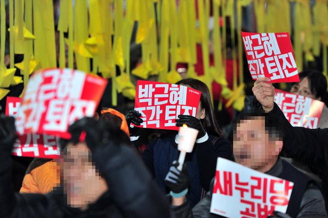 세월호 사건 때 당시 박근혜 대통령 퇴진을 요구하는 시위 장면. [뉴스1]