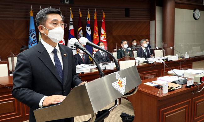 서욱 국방부장관. [국방일보 제공]