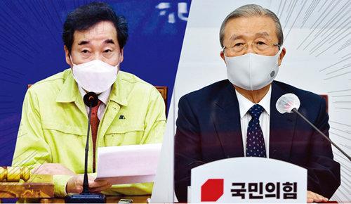 이낙연 더불어민주당 대표(왼쪽)와 김종인 국민의힘 비상대책위원장. [뉴시스]