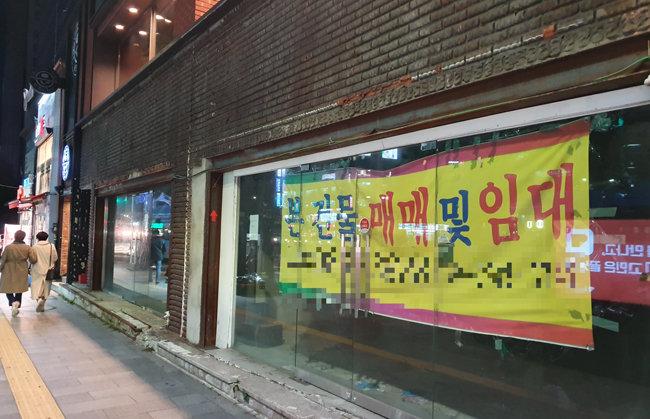 서울시 중구 시청 인근 한 소규모 상가가 6일 저녁 공실인 상태다. [최진렬 기자]
