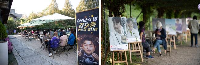 경기 고양시 일산동구 연꽃정원에서 열리고 있는 김호중 사진전. [지호영 기자]