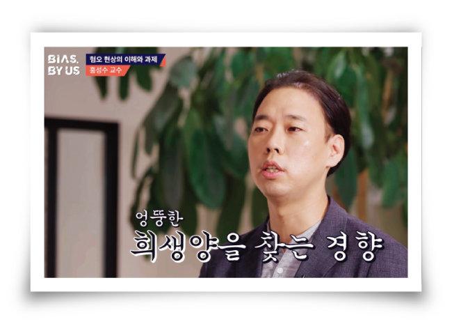 [사진 제공 · 티앤씨 재단]