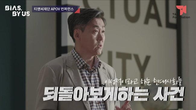 박승찬 교수.