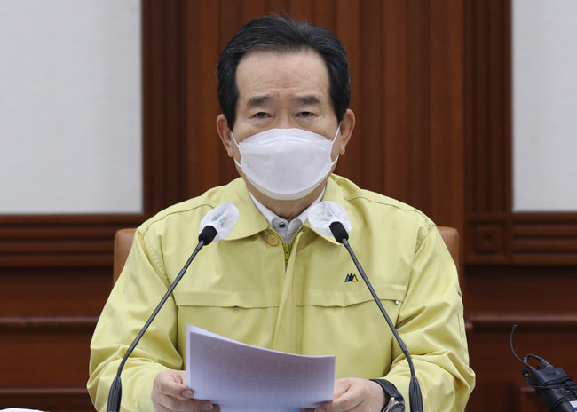 정세균 국무총리가 10월 23일 서울 종로구 정부서울청사에서 마스크 수출 규제를 해제하겠다고 밝혔다. [뉴시스]
