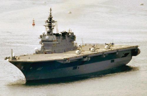 '경항모'로 분류되는 일본 이즈모급 구축함.  [뉴시스]