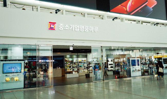 코레일유통은 서울역 '중소기업 명품마루' 매장 운영을 통해 우수 중소기업 제품의 판로개척을 지원하고 있다. [코레일유통]