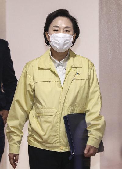김현미 국토교통부 장관. [동아db]