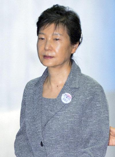 박근혜 전 대통령.