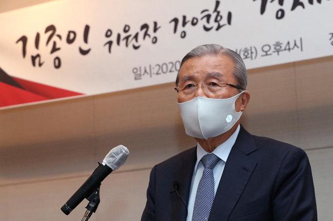 김종인 국민의힘 비상대책위원장.  [뉴스1]