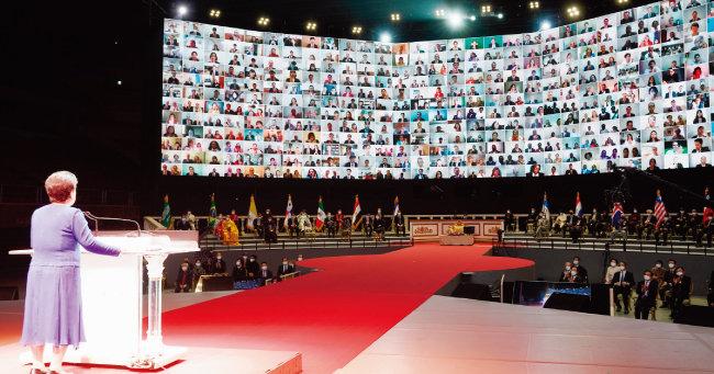 6·25전쟁 70주년 기념 100만 온라인 희망전진대회가 11월 22일 열렸다. [사진 제공 · 가정연합]
