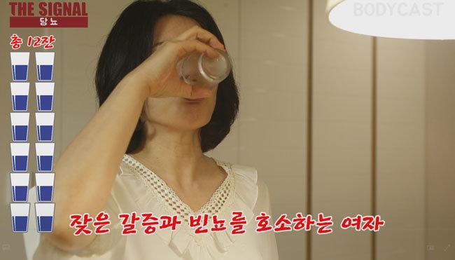 하루에 4L의 물을 마시는 공미자씨.