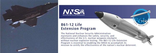 벙커 버스터 핵폭탄으로 불리는 B61-12.  [샌디아국립연구소 홈페이지 제공, NNSA 미국 핵안전보장국 제공]