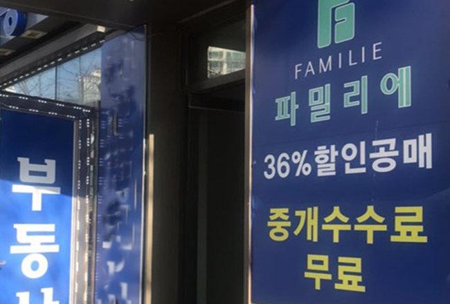 2015년부터 공매 할인 분양 중인 하이파크시티.