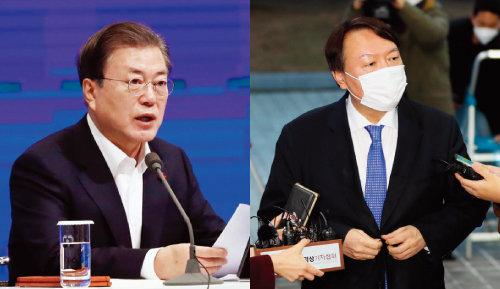 문재인 대통령(왼쪽). 윤석열 검찰총장. [뉴시스, 동아DB]