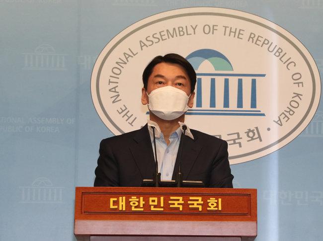 안철수 국민의당 대표가 서울시장 출마를 선언하고 있다. [동아db]