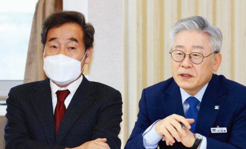 이낙연 더불어민주당 대표(왼쪽). 이재명 경기지사. [동아DB]