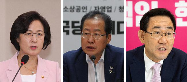 사법연수원 14기 당대표 3총사 추미애·홍준표·주호영. [동아DB]