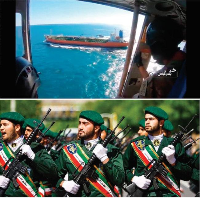 혁명수비대에 나포되는 한국케미호(위). 이란에서 '정부 위의 정부'로 불리는 막강한 혁명수비대 군인들이 행진하고 있다. 호르무즈해협 순찰 임무를 맡은 혁명수비대 소속 해군이 주로 타국 선박을 나포해왔다.  [IRIB 뉴스 영상 캡처, IRNA]