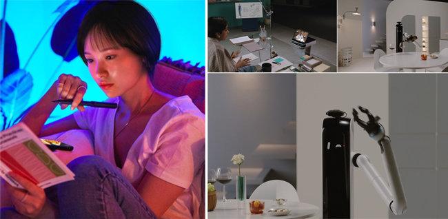 LG전자의 가상 인간 김래아(왼쪽)와 삼성전자의 AI 가전 삼성봇 핸디. [김래아 인스타그램, LG전자, 삼성전자 제공]