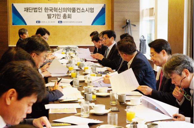 지난해 7월 1일  열린 한국혁신의약품 컨소시엄(KIMCo)  발기인 총회. [사진 제공 · 한국제약바이오협회]