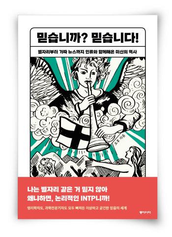 오후 지음/ 동아시아/ 384쪽/ 1만6000원