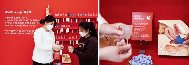 '월경상점'에서는  모든 제품을  직접 테스트해볼 수 있다. [조영철 기자]