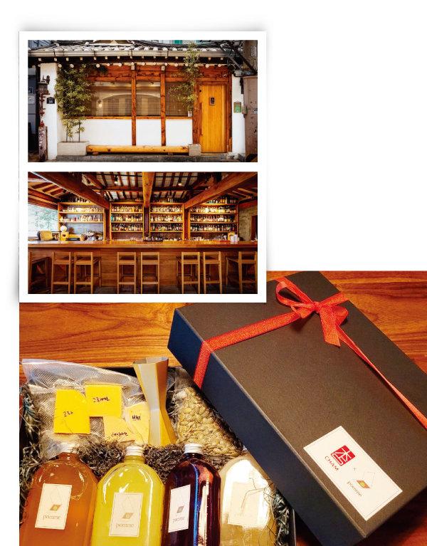 유럽식 담금주 세트를 제작해 온라인으로 판매하는 '바 참'. [사진 제공 · 명욱]