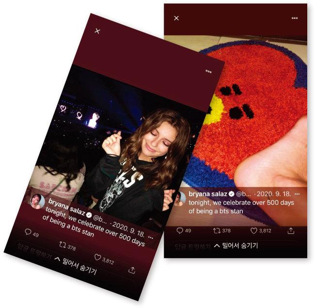 방탄소년단(BTS) 입덕 500일  축하 메시지를 트위터에 올린  미국 가수 겸 배우 브리아나 살라즈.  [트위터 캡처]