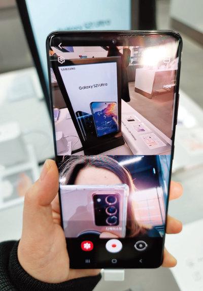 갤럭시 S21 울트라 모델은 전후면  카메라로 동시에  영상을 찍을 수 있다. [구희언 기자]