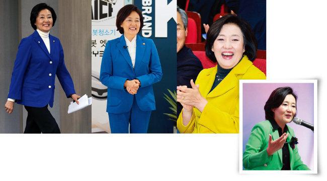 다채로운 컬러의 패션을 선보이는 박영선 전 장관. [뉴시스]
