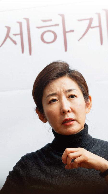 국민의힘 나경원 전 의원이 2월 1일 서울 영등포구  선거사무소에서 공약을 이야기하고 있다. [조영철 기자]