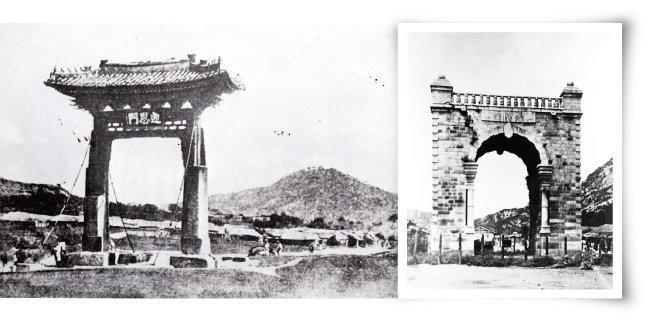 조선시대 중국 사신을 영접하던 모화관(慕華館) 앞 영은문(迎恩門·왼쪽)을 헐고 1896년 세운 독립문(獨立門). [동아DB]