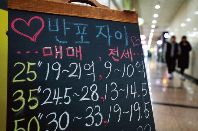 2016년 10억 원 선이던 서울 서초구 반포자이 84㎡ 매매가는 지난해 말 기준 21억~22억 원을 기록했다. [동아DB]