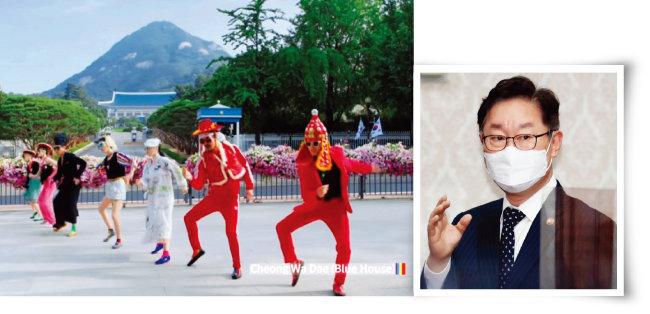 화제를 모은 한국관광공사 홍보 영상 '범 내려온다'의 한 장면(왼쪽). 박범계 법무부 장관. [한국관광공사 유튜브 캡처, 동아DB]