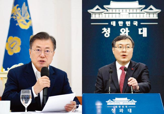 문재인 대통령(왼쪽)과 신현수 대통령민정수석비서관.  [동아DB]