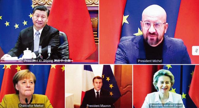 시진핑 중국 국가주석과 유럽연합 정상들은 지난해 12월 30일 화상회의를 통해 포괄적 투자협정에 합의했다.   [EU]