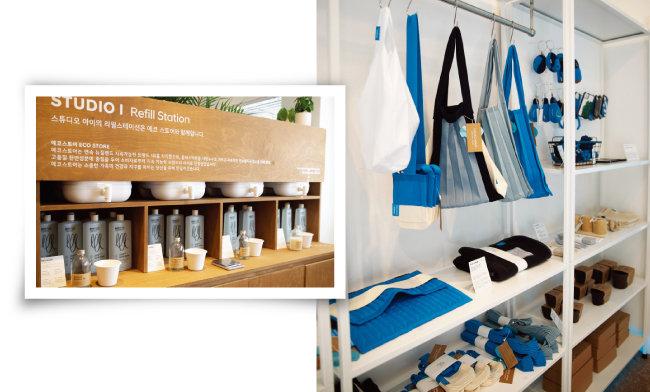 '스튜디오 아이' 랩에 있는 리필 스테이션을 통해 세탁 세제를 살 수도 있다(왼쪽) 스토어에서 구입 가능한 다양한 제로웨이스트 아이템. [지호영 기자]