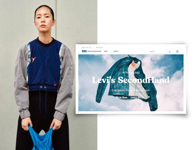 재고 제품을 해체해 제작한 옷을 판매하는 래;코드(왼쪽)와 자체 중고 거래 사이트를 운영하는 리바이스. [코오롱FnC 래코드, 리바이스]