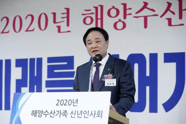만수르 하우스의 실소유주 임준택 수협중앙회장. [뉴스1]