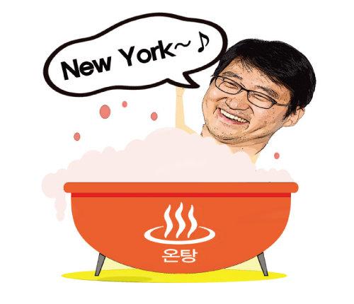 김범석 쿠팡 의장