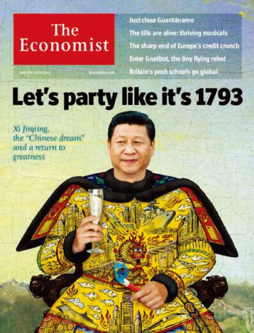 영국 주간지 '이코노미스트' 2013년 5월 4일자 표지. 시진핑 중국 국가주석이 청나라 황제 용포를 입은 합성 이미지다. [사진 제공·이코노미스트]