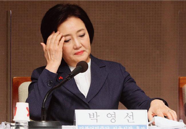 더불어민주당 박영선 서울시장 후보. [동아DB]