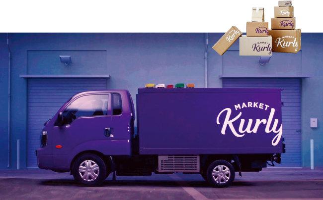새벽배송 선두주자 마켓컬리가 쿠팡에 이어 미국 상장을 준비하고 있다. [사진 제공 · 마켓컬리]