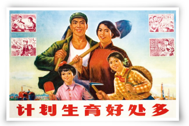두 자녀 출산을 독려하는 중국 정부의 선전 포스터. [웨이보]