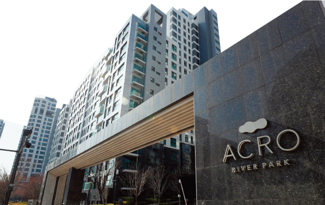 서울 서초구 반포동 아크로리버파크.  [뉴스1]