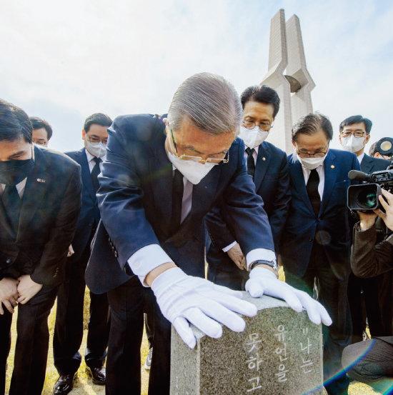 국민의힘 김종인 비상대책위원장이 취임 후 세 번째로 광주를 찾아 국립5·18민주묘지를 참배하고 있다.  [동아DB]
